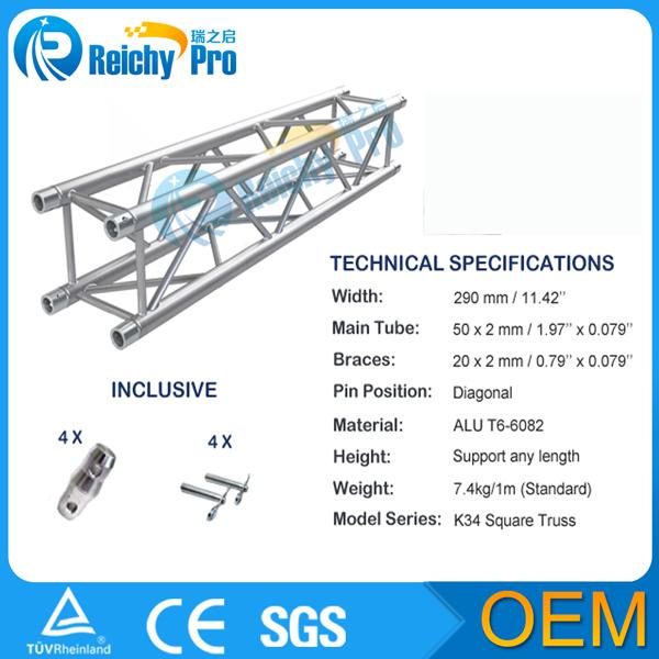 Aluminum-truss-6